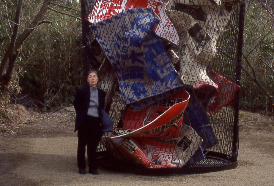 From Garbage to Art: Environmental Consciousness in Japan in the Post-Cold War Era
