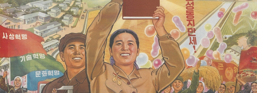 Launch Database North Korean Posters