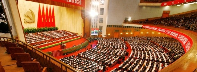 Report ACAF: China's 19th Party Congress