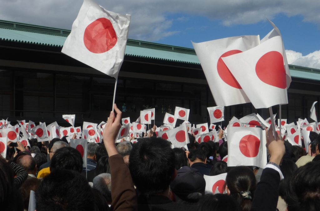 Leiden Network for Japanese Constitutional Research