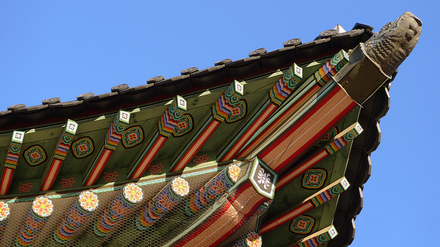 (Nederlands) Podcast: 'de Soul van Seoul' deel 2