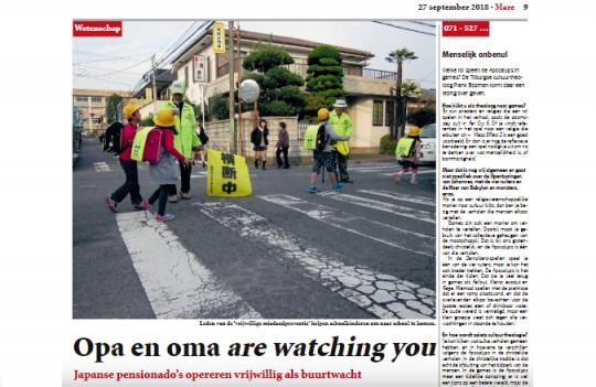 "(Nederlands) Artikel: ""Opa en oma are watching you: Japanse pensionado's opereren vrijwillig als buurtwacht"""