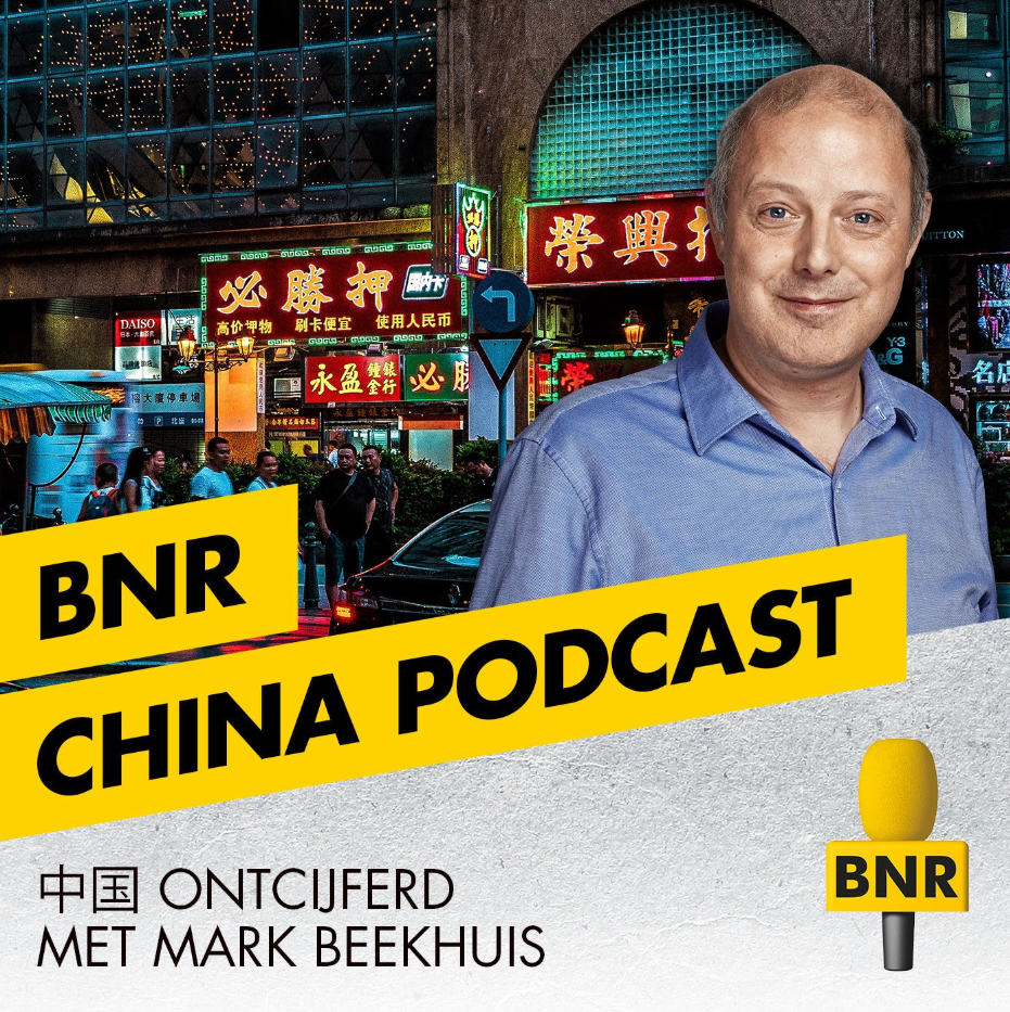 (Nederlands) Nieuw! de BNR China podcast