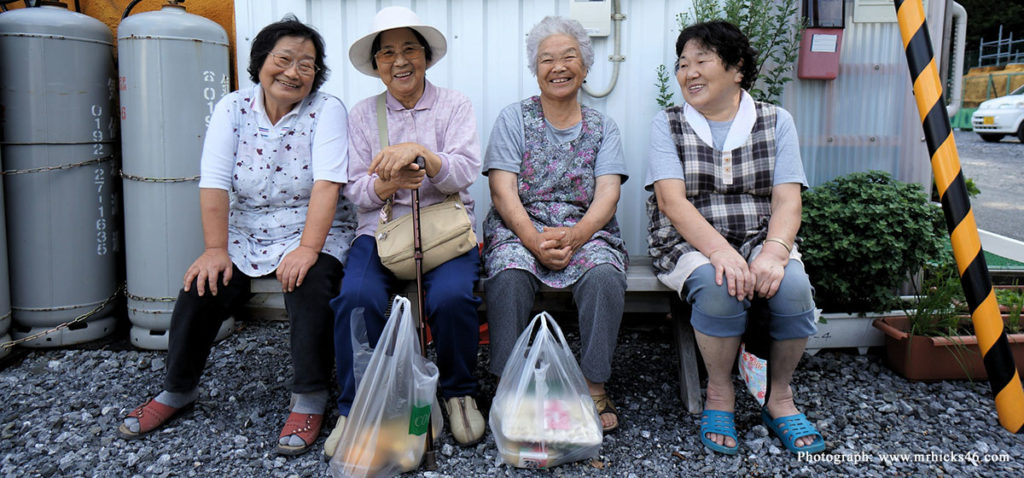 Aging Japan Project