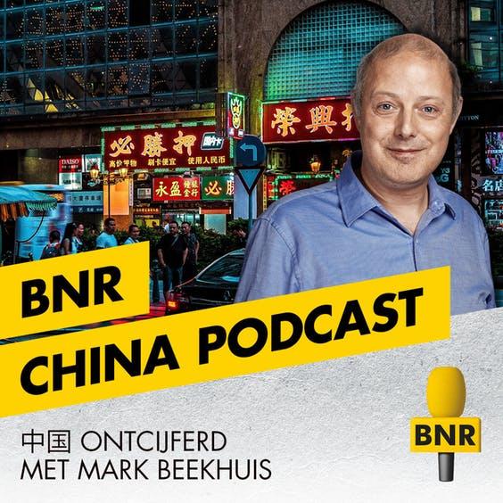 De BNR China Podcast 第五集: Hoe gevaarlijk is de Nieuwe Zijderoute?