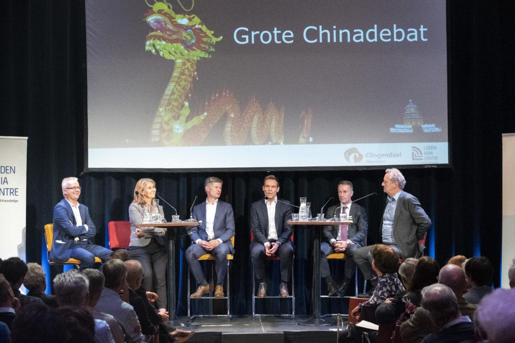 Verslag: Het Grote Chinadebat