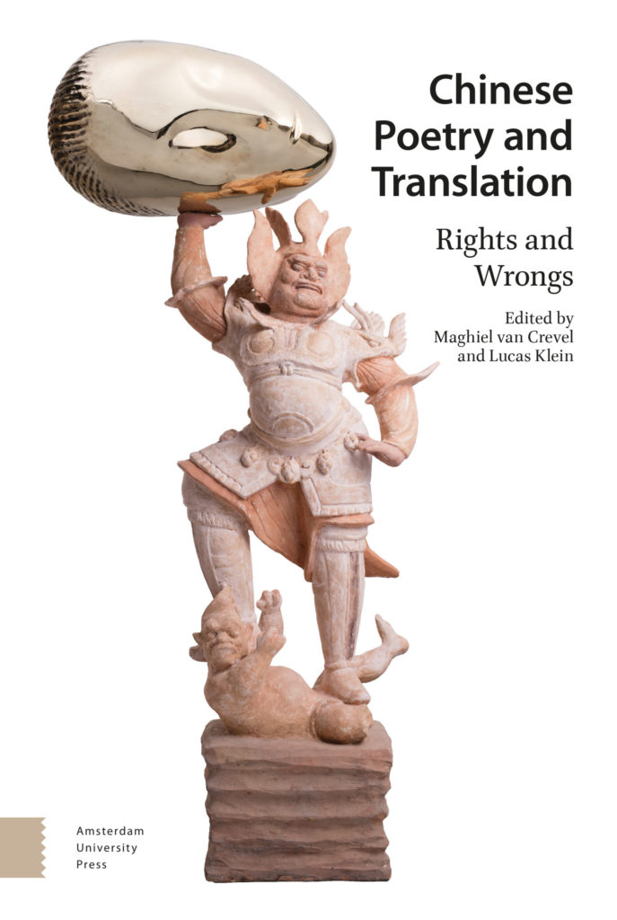 """Chinese Poetry and Translation: Rights and Wrongs"" now open access available"
