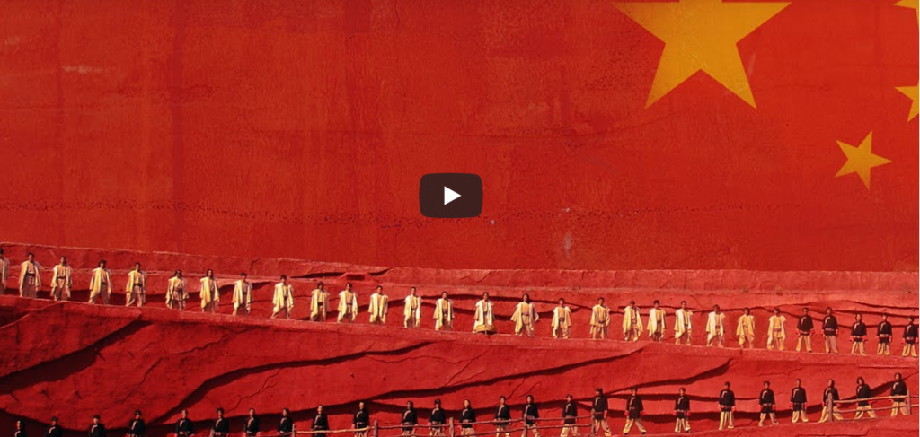 "Watch ""The many faces of modern China #3: China goes global – The region and the world"""