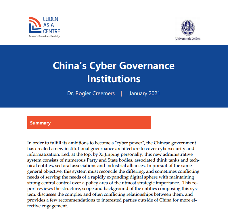 Report: China's Cyber Governance Institutions
