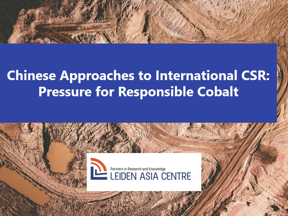 Chinese Approaches to International CSR: Pressure for Responsible Cobalt