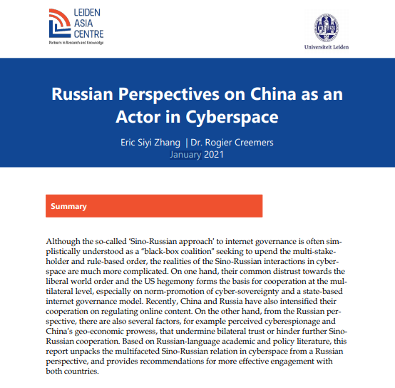 Report: Russian Perspectives on China as an Actor in Cyberspace