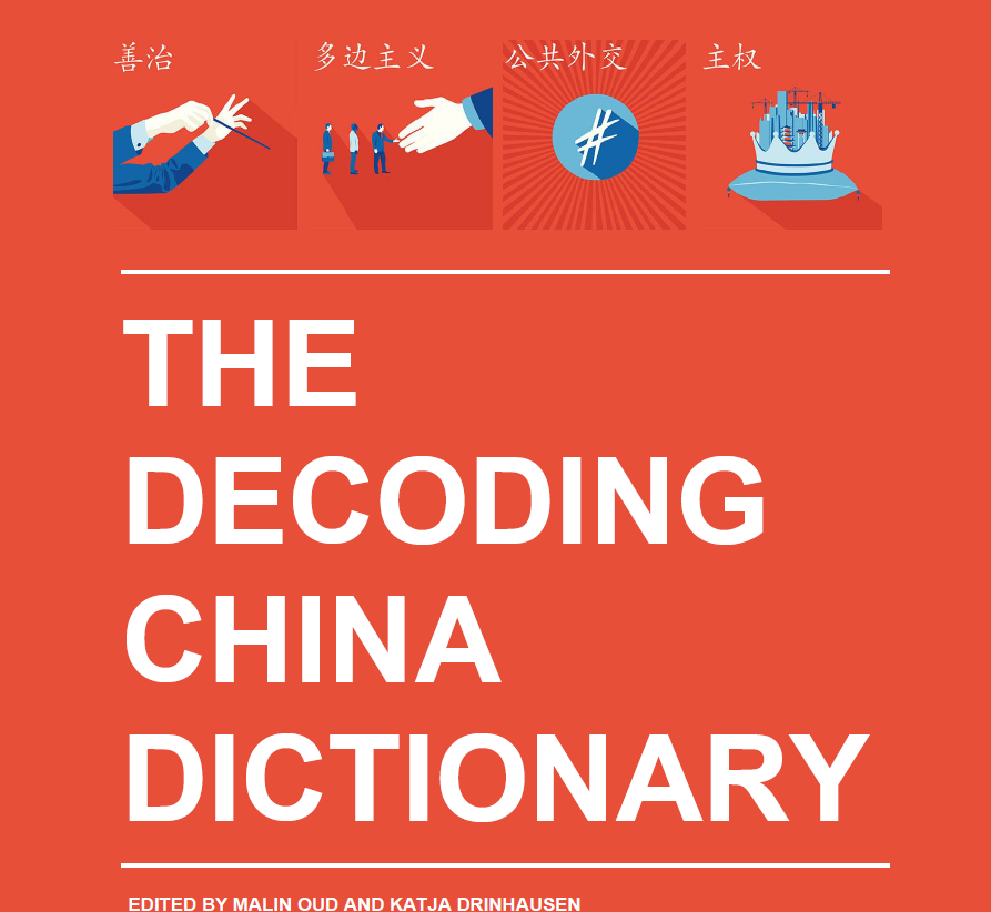 Swedish Raoul Wallenberg Institute publishes Decoding China Dictionary