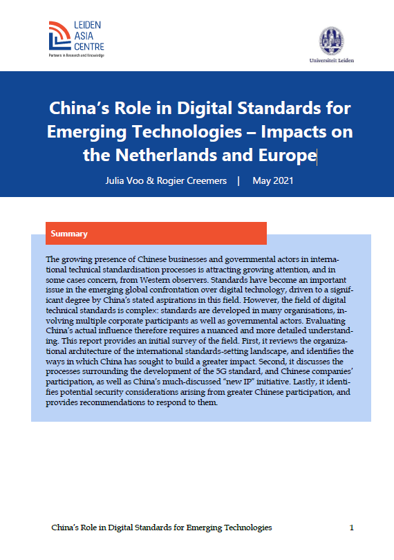 Report: China's Role in Digital Standards forEmerging Technologies – Impacts on the Netherlands and Europe