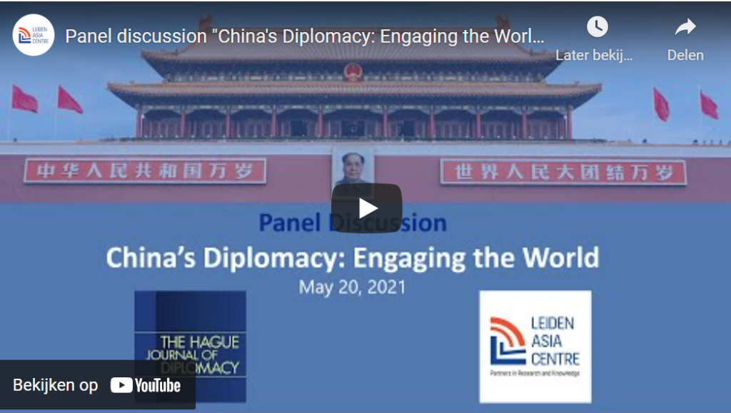 """Rewatch: """"China's Diplomacy: Engaging the World"""""""